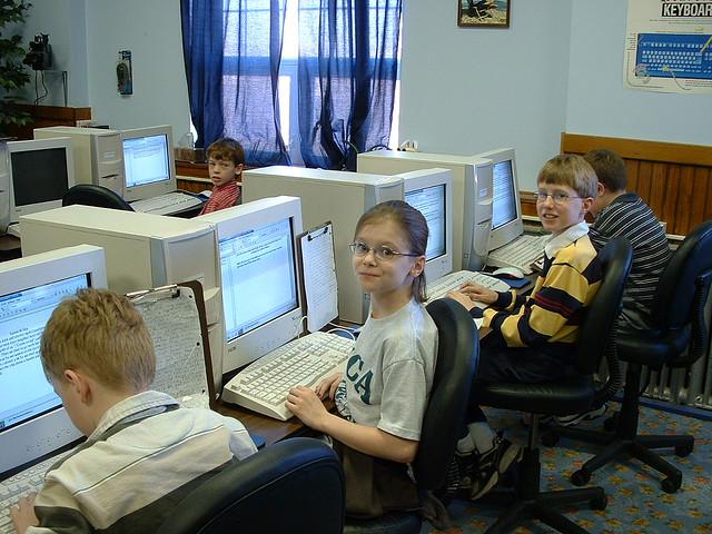 Future Computer Engineer